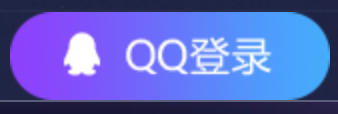 QQ登陆blackholeskins